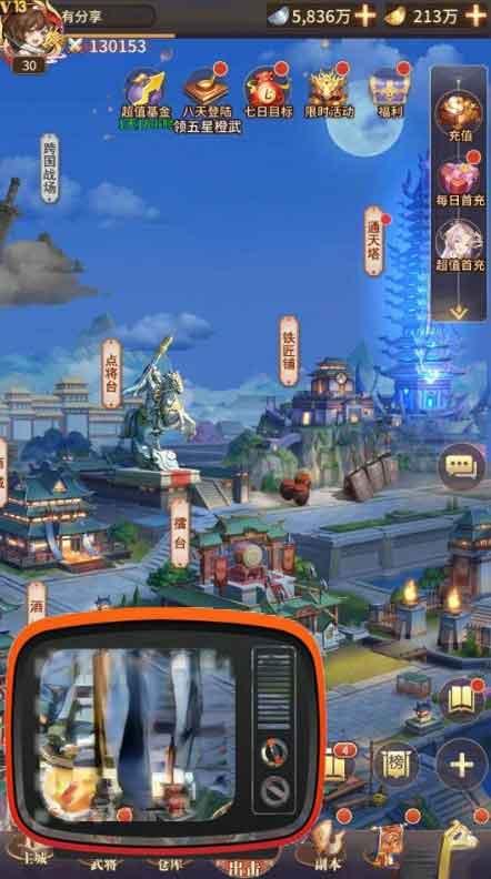 手游三国之神魔幻想手机游戏系单机版一键安装端含视频教程