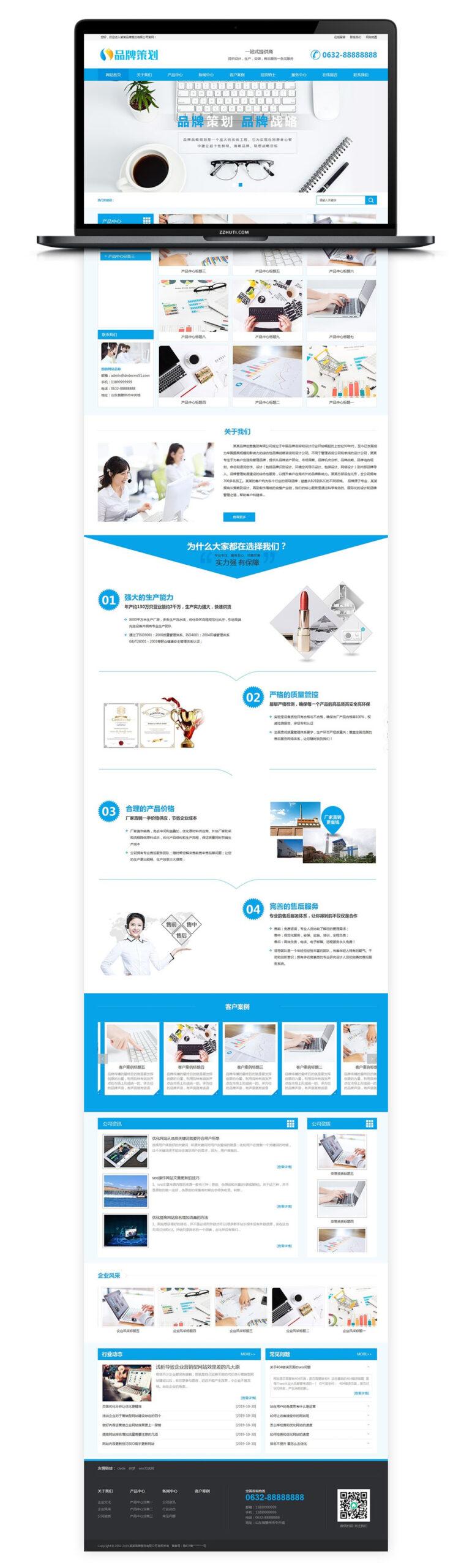 D97织梦dede模板源码品牌设计网站模板深蓝色推广设计方案公司模板[自适应手机版]